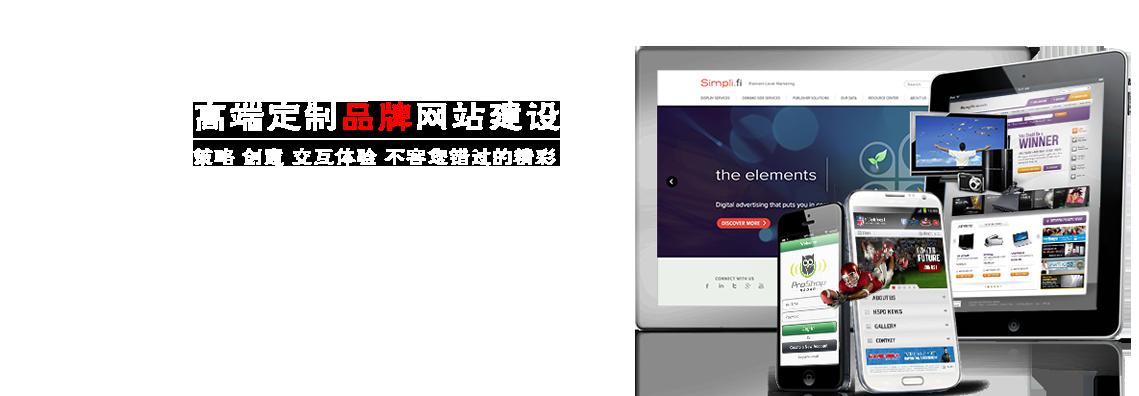 上海网站改版