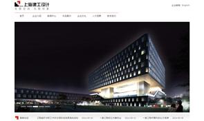 上海建工设计院